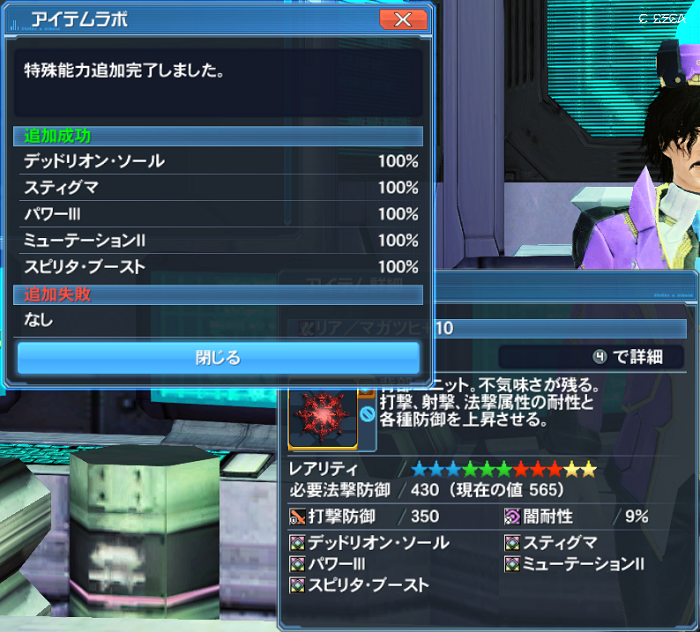 pso20170213_000802_015.png