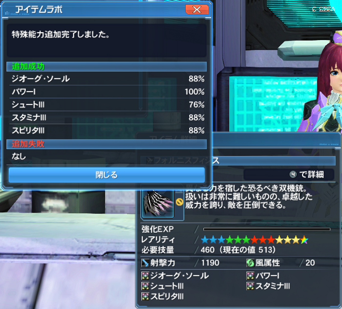 pso20170222_214208_001.png