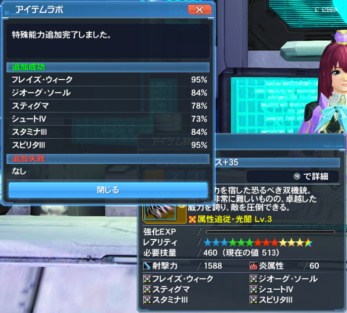 pso20170222_231826_009b.png