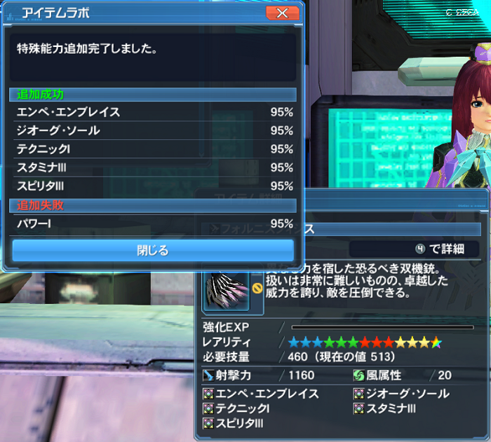 pso20170224_202500_001_2.png