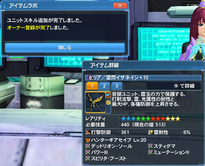 pso20170226_140751_000.png