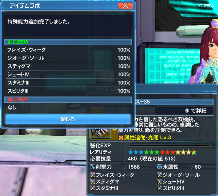 pso20170226_172014_009_2.png