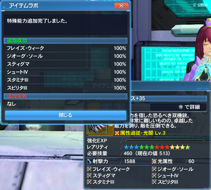 pso20170227_220121_010b.png