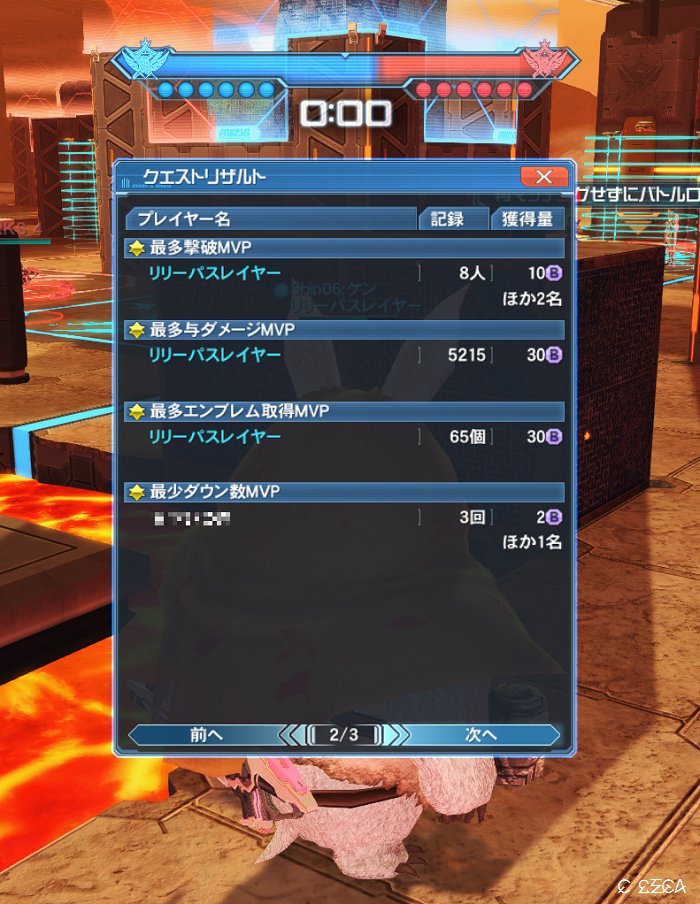 pso20170309_220449_005b.png