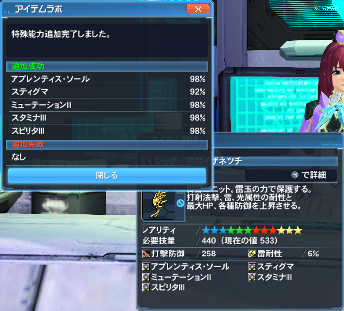 pso20170318_202532_003c.png