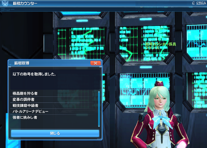 pso20170319_113403_217.png