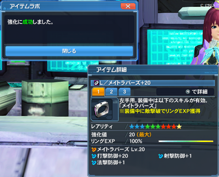 pso20170406_234325_000.png