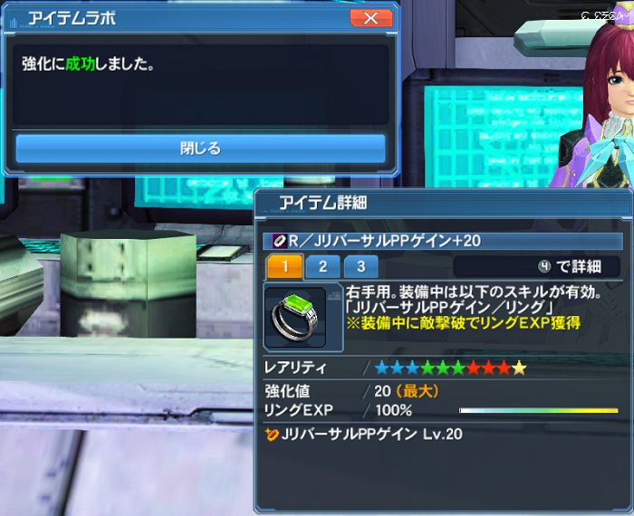 pso20170406_234425_001.png