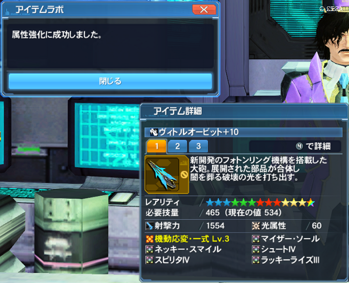 pso20170410_235653_000.png