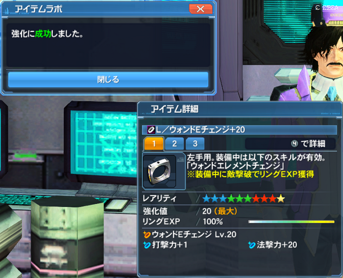 pso20170412_003913_000.png