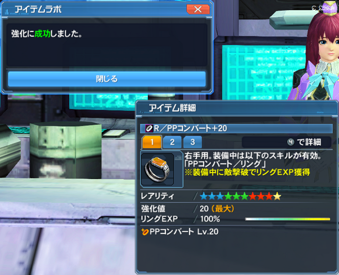 pso20170414_223737_002.png