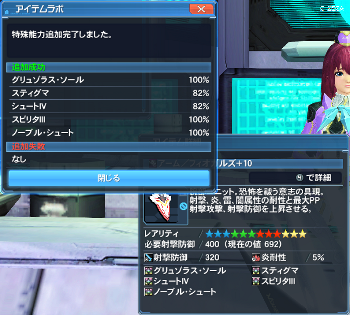 pso20170416_164005_004b.png