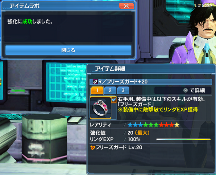 pso20170418_230404_003.png