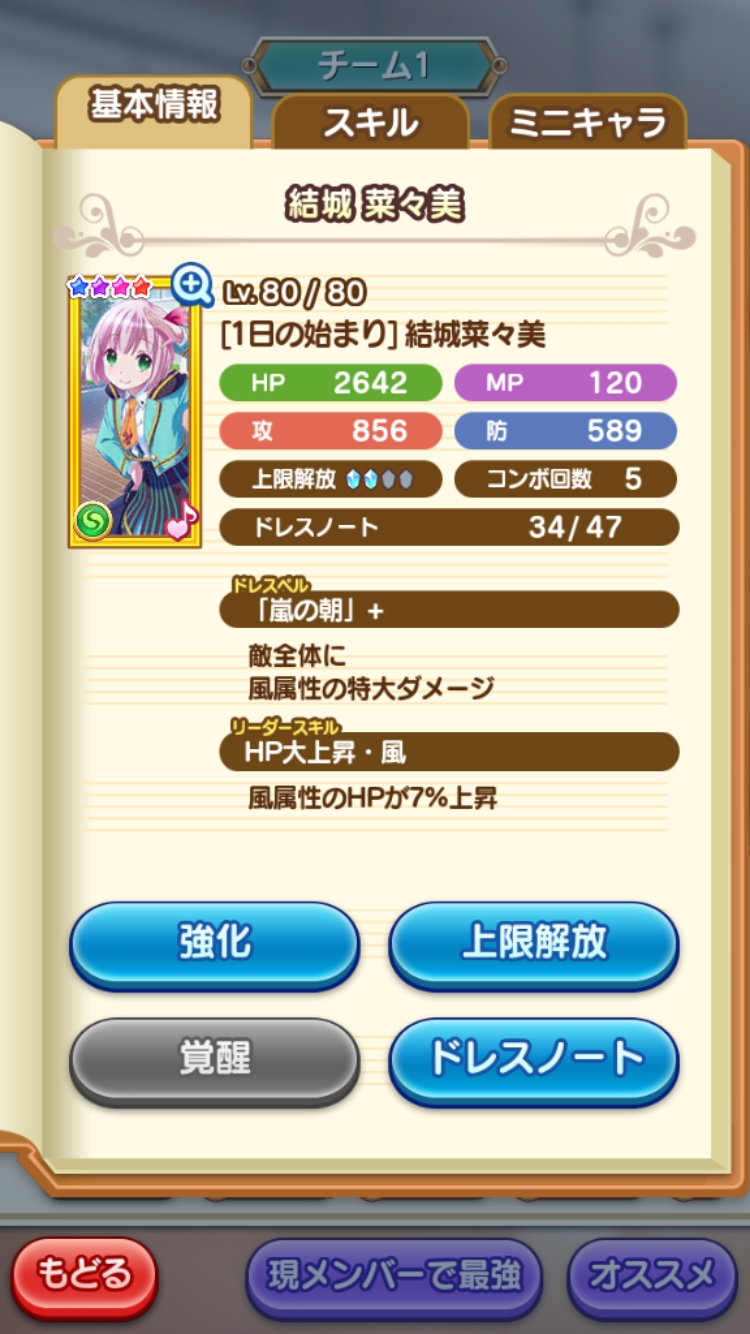 game84.jpg