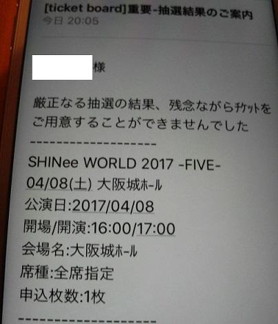 shi094767.jpg