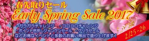 top_banner-10407.jpg
