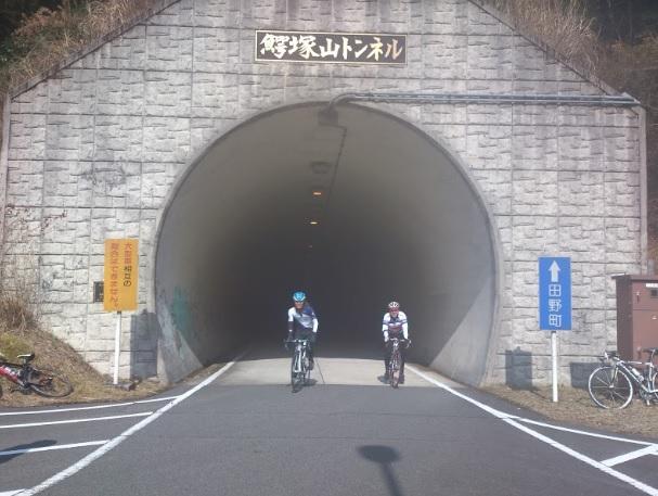 H29218 トンネル