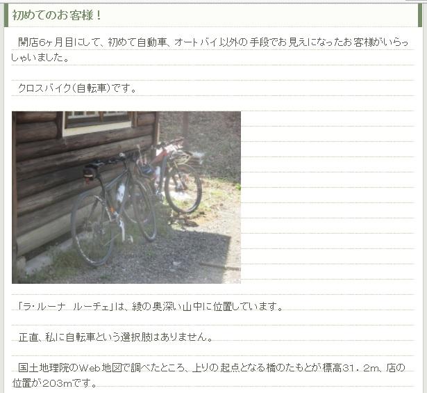 H29311 ブログ