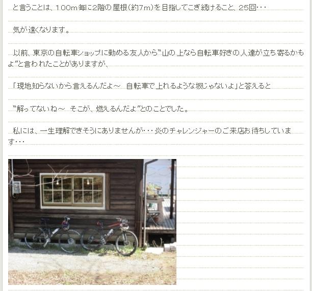 H29311 ブログ1