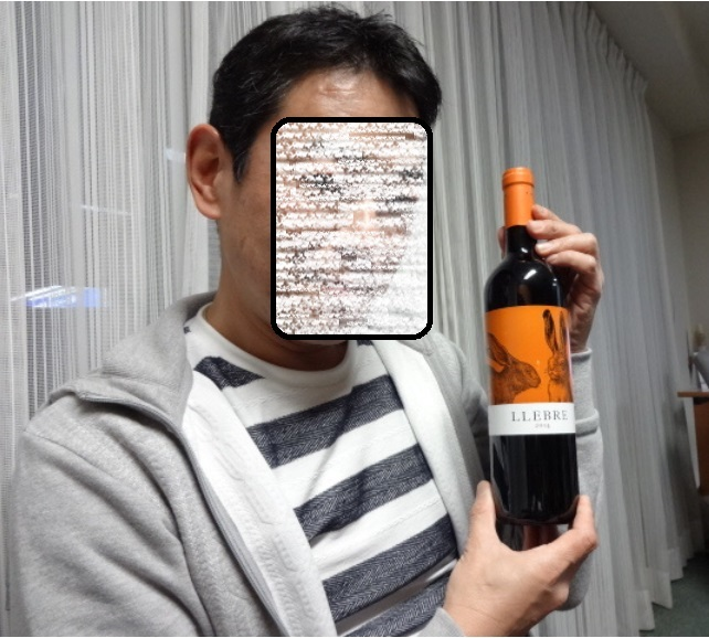 H28319 ワイン