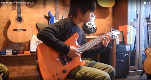 guitarkyousitu.png