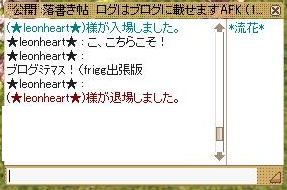 170423-081.png