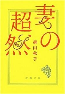 itoyama3.jpg