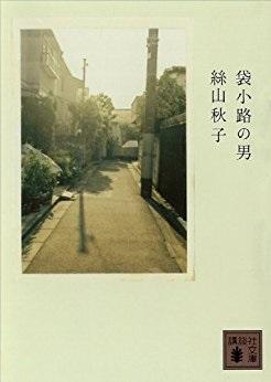 itoyama6.jpg