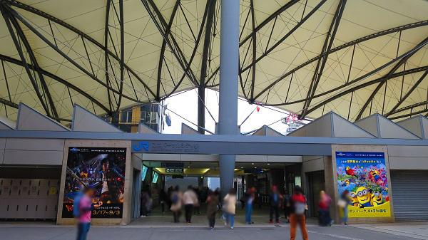 IMG_3928ユニバーサルシティ駅