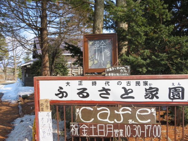 IMG0378看板