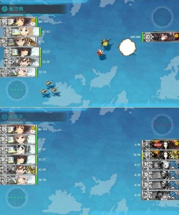6-4 攻略 空襲 Cマス
