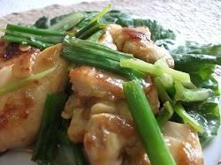 鶏肉とネギの塩ライム炒め250