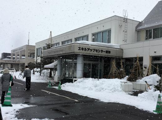 s-935-1スキルアップセンター