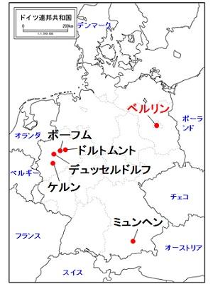 ブログ用 ドイツ地図