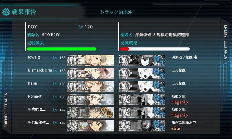 光_E3_2