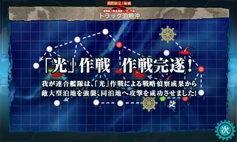 光_E3_4