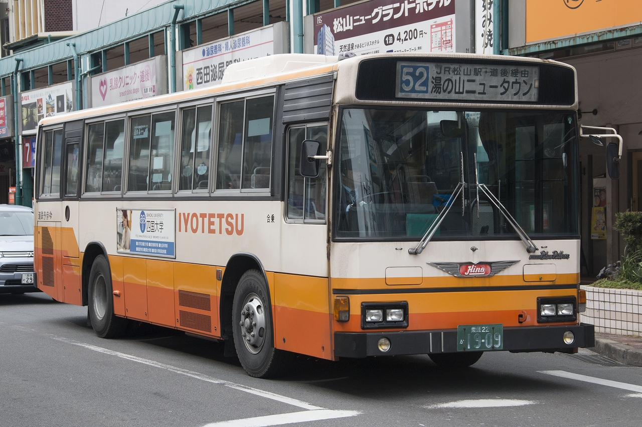 IMG_3362(トリミング)