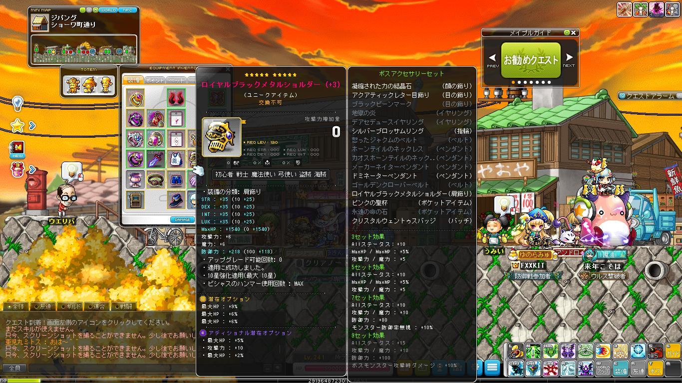 Maple170326_191446.jpg