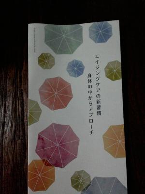 P_20170206_011745.jpg