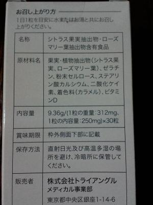 P_20170206_011848.jpg