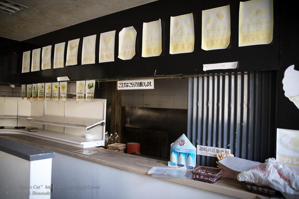 【廃墟】ビッグドン_いち麺 カウンター