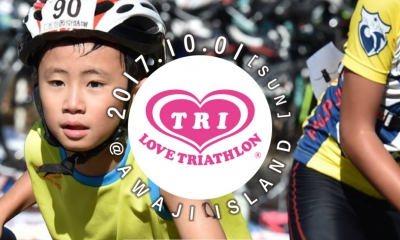 LOVETRIATHLON01.jpg