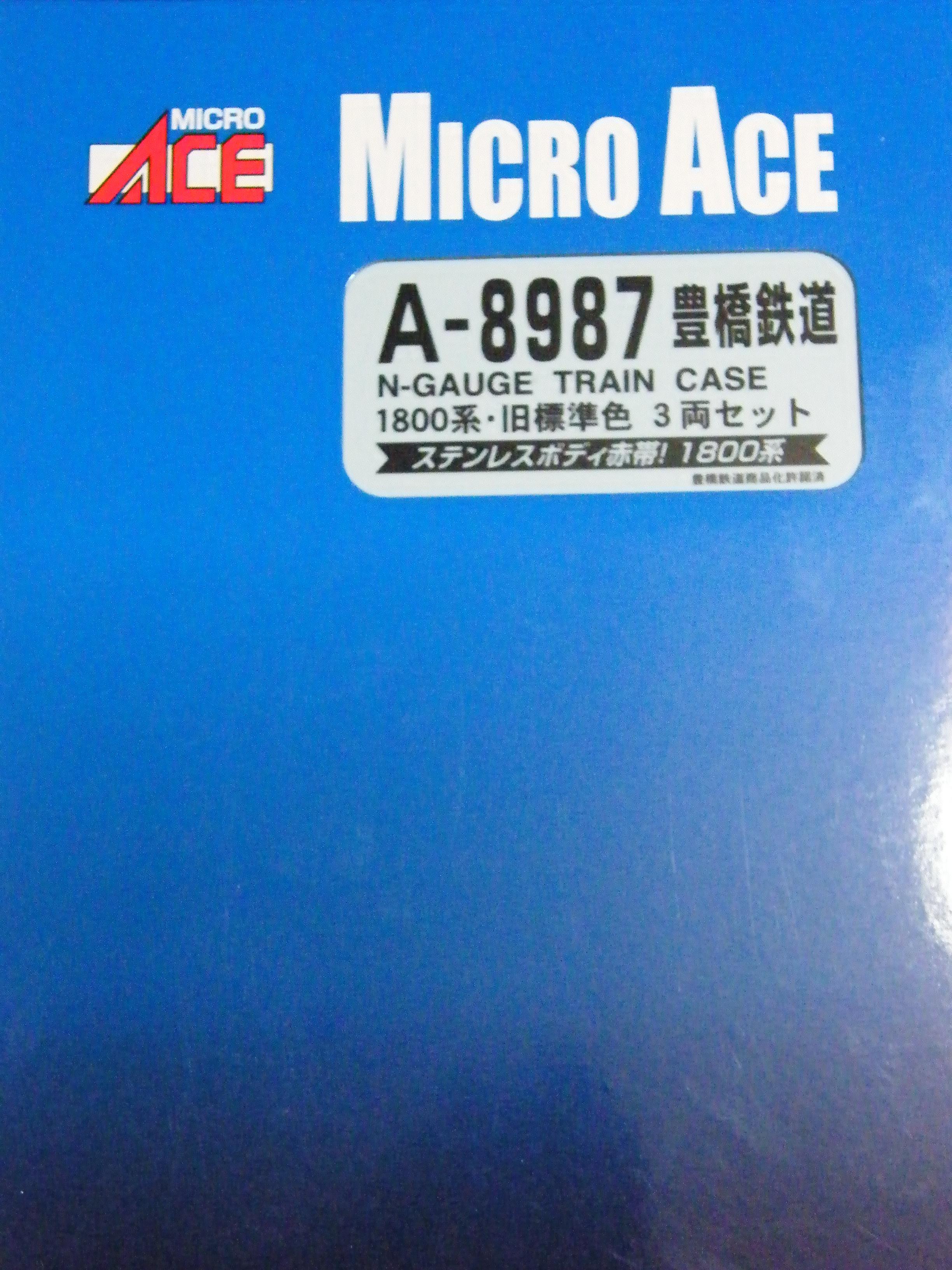 DSCF5751.jpg