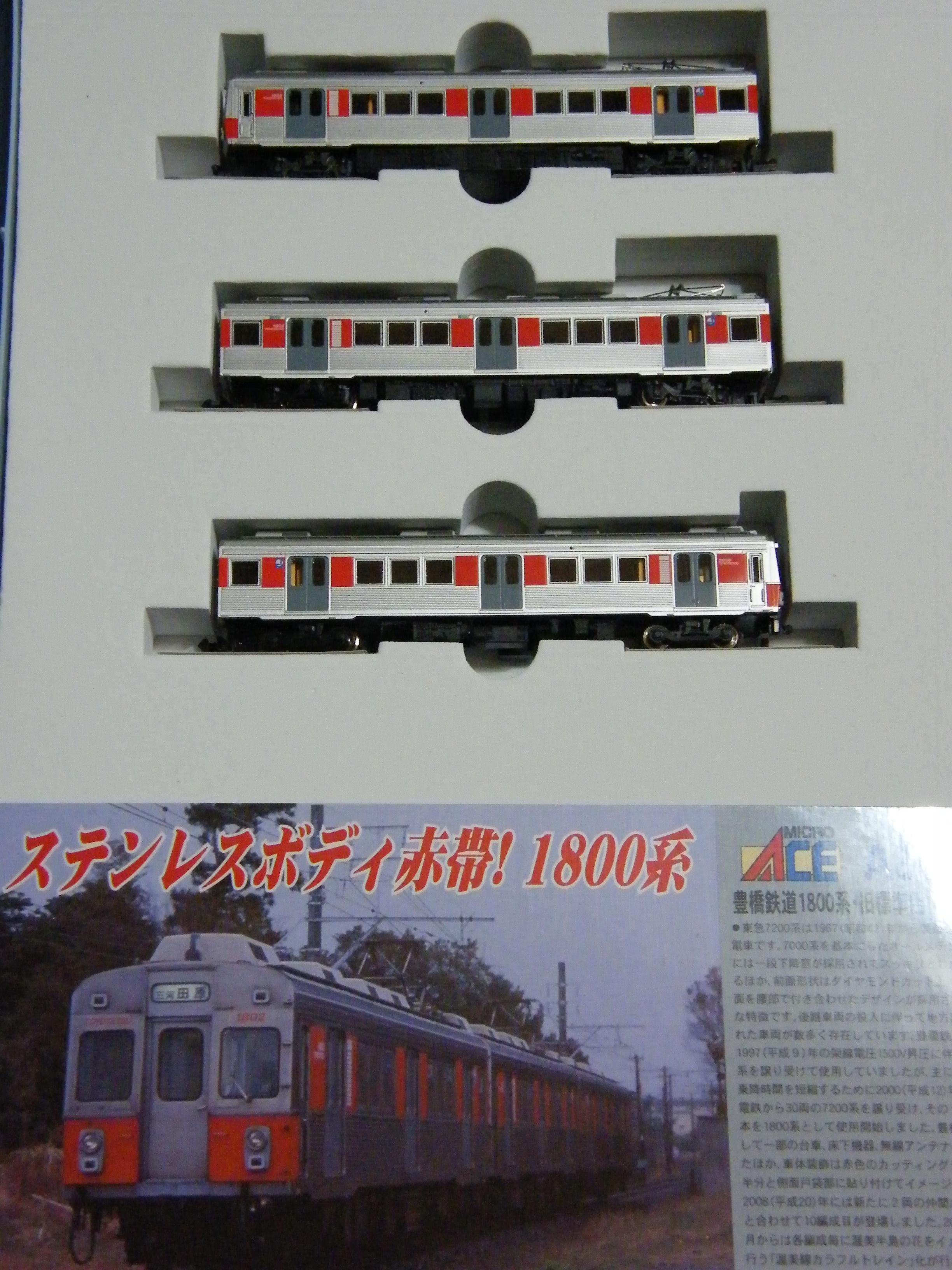 DSCF5754.jpg