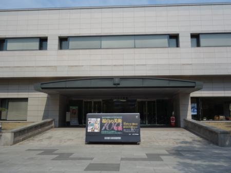 ふくやま美術館 (3)