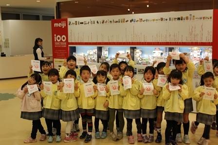 20170223 雪卒園遠足ミルク館 (21)