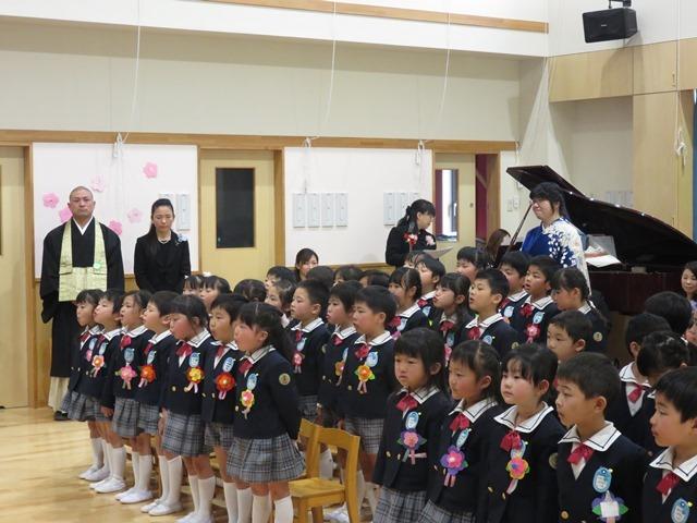170323卒園式 (2)