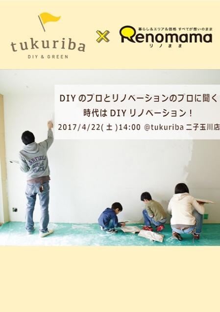 fc2blog_20170331185148ab3.jpg