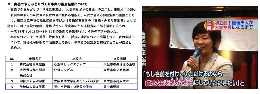 4000万円 ご当選おめでとうございます!