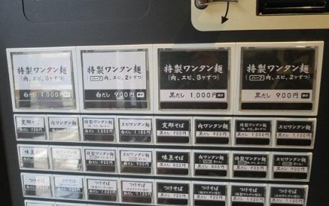 17-yakumo7.jpg